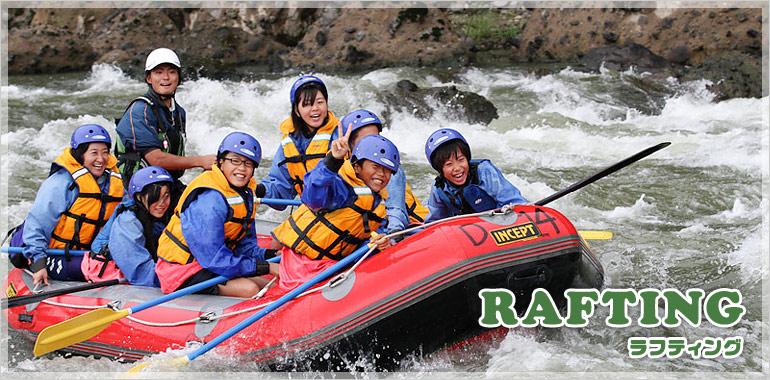 headimg_rafting