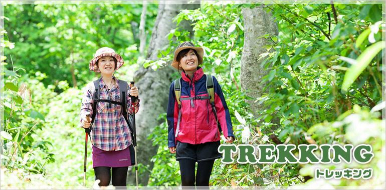 headimg_trekking