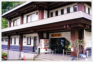 takanoyu