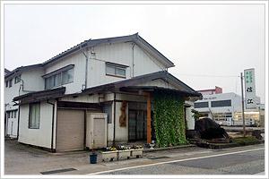 shinkou