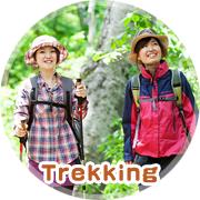 top_trekking_en