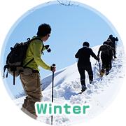 top_winter_en