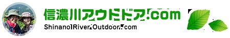 信濃川アウトドア.com Logo