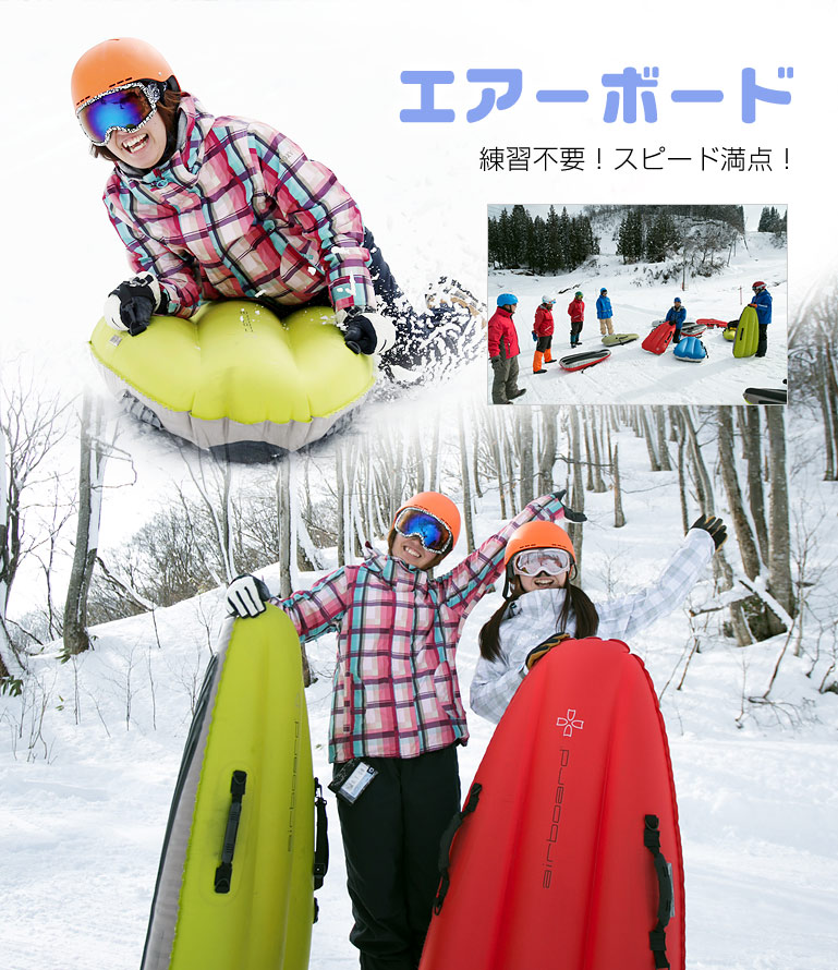 snow_air_board